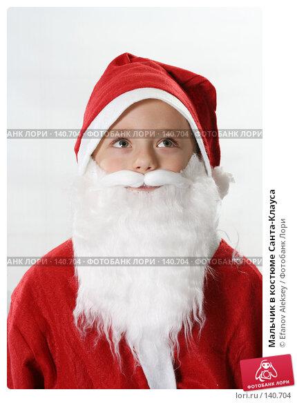 Мальчик в костюме Санта-Клауса, фото № 140704, снято 1 декабря 2007 г. (c) Efanov Aleksey / Фотобанк Лори