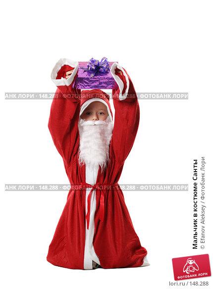 Мальчик в костюме Санты, фото № 148288, снято 1 декабря 2007 г. (c) Efanov Aleksey / Фотобанк Лори