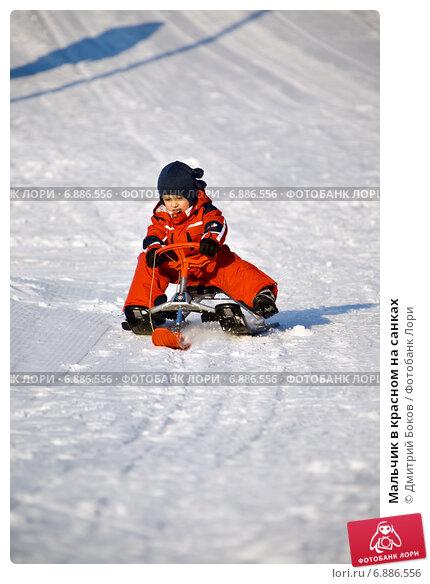Мальчик в красном на санках, фото № 6886556, снято 25 января 2009 г. (c) Дмитрий Боков / Фотобанк Лори