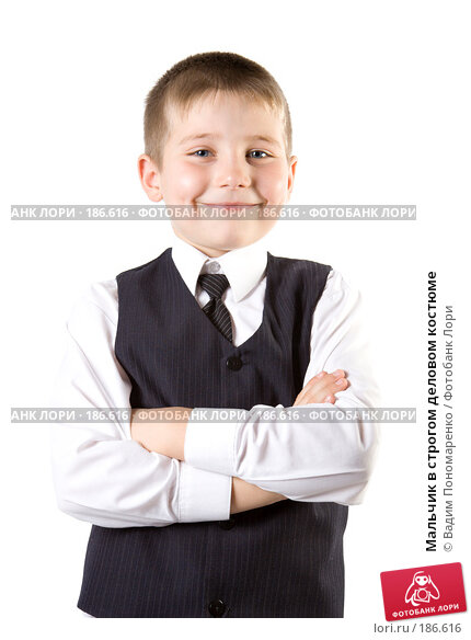Мальчик в строгом деловом костюме, фото № 186616, снято 28 октября 2007 г. (c) Вадим Пономаренко / Фотобанк Лори