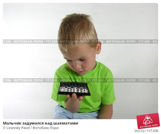 Мальчик задумался над шахматами, фото № 117036, снято 2 августа 2005 г. (c) Losevsky Pavel / Фотобанк Лори