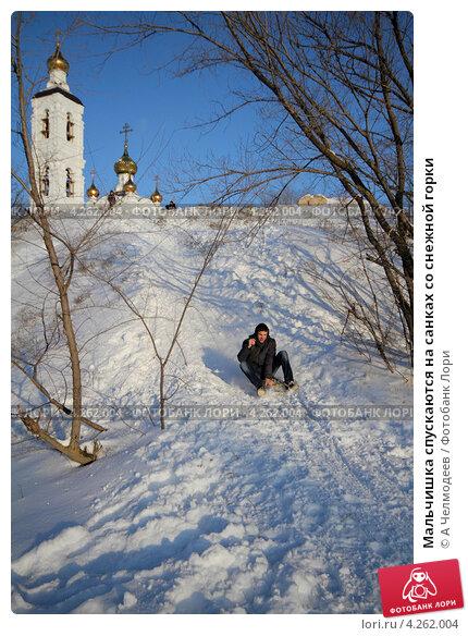 malchishka-spuskayutsya-na-sankah-so-sne