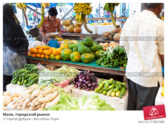 Купить «Мале, городской рынок», фото № 7032568, снято 12 февраля 2013 г. (c) Сергей Дубров / Фотобанк Лори