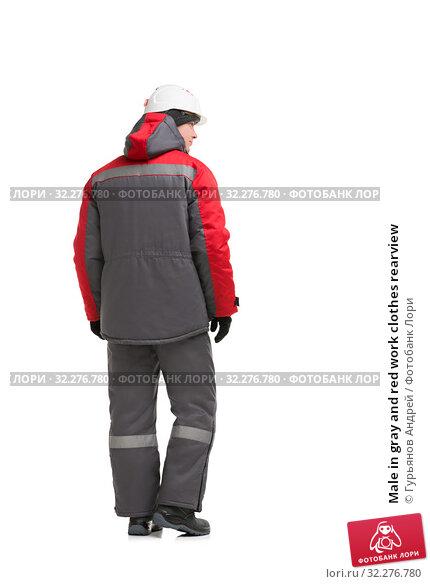 Купить «Male in gray and red work clothes rearview», фото № 32276780, снято 9 августа 2019 г. (c) Гурьянов Андрей / Фотобанк Лори