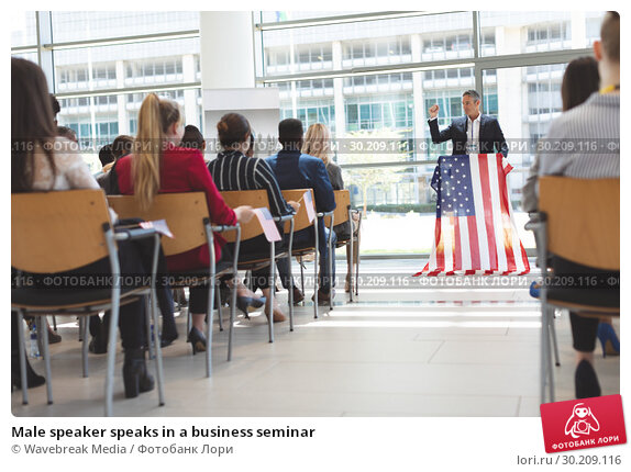 Купить «Male speaker speaks in a business seminar», фото № 30209116, снято 21 ноября 2018 г. (c) Wavebreak Media / Фотобанк Лори