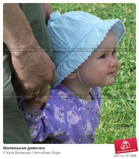 Маленькая девочка, фото № 57988, снято 24 июня 2007 г. (c) Катя Белякова / Фотобанк Лори