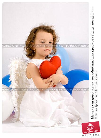 Маленькая девочка-ангел, обнимающая красное сердце, воздушные шары вокруг, фото № 15552, снято 10 декабря 2006 г. (c) Ольга Красавина / Фотобанк Лори