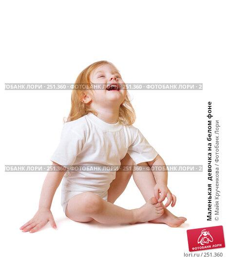Маленькая  девочка на белом фоне, фото № 251360, снято 29 марта 2008 г. (c) Майя Крученкова / Фотобанк Лори