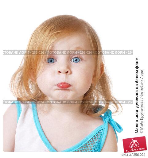 Маленькая  девочка на белом фоне, фото № 256024, снято 16 апреля 2008 г. (c) Майя Крученкова / Фотобанк Лори