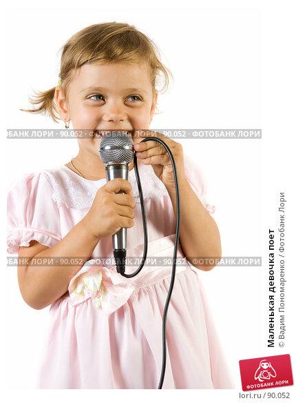 Маленькая девочка поет, фото № 90052, снято 16 июля 2007 г. (c) Вадим Пономаренко / Фотобанк Лори