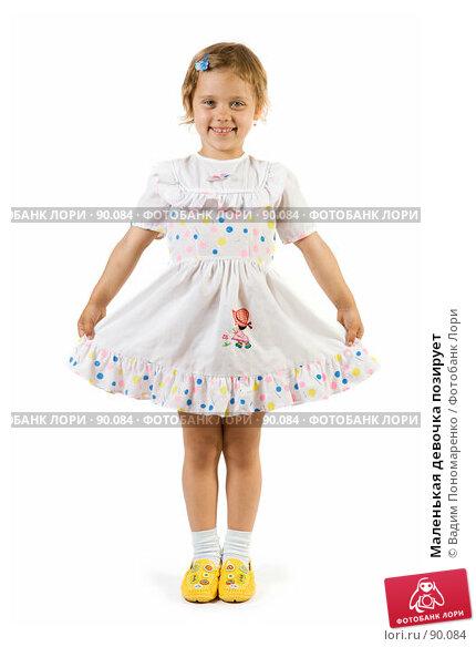 Маленькая девочка позирует, фото № 90084, снято 16 июля 2007 г. (c) Вадим Пономаренко / Фотобанк Лори