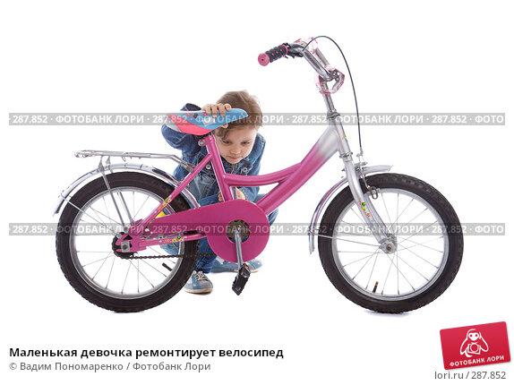 Маленькая девочка ремонтирует велосипед, фото № 287852, снято 1 мая 2008 г. (c) Вадим Пономаренко / Фотобанк Лори