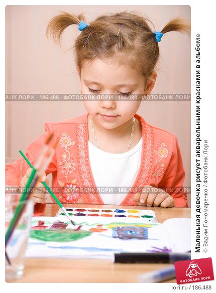 Маленькая девочка рисует акварельными красками в альбоме, фото № 186488, снято 19 января 2008 г. (c) Вадим Пономаренко / Фотобанк Лори