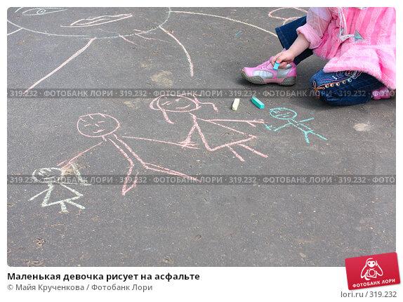 Маленькая девочка рисует на асфальте, фото № 319232, снято 10 мая 2008 г. (c) Майя Крученкова / Фотобанк Лори