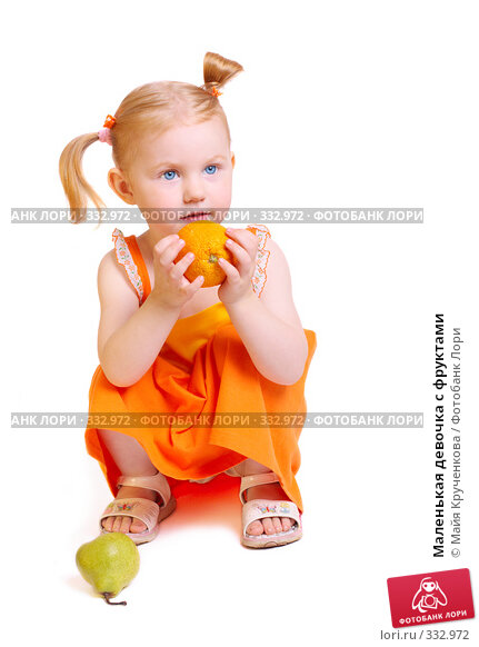 Маленькая девочка с фруктами, фото № 332972, снято 8 июня 2008 г. (c) Майя Крученкова / Фотобанк Лори