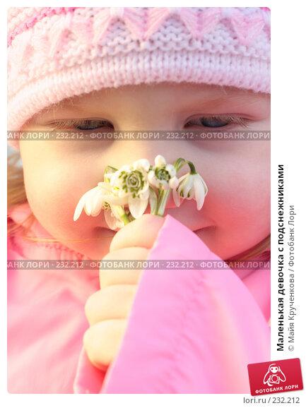 Маленькая девочка с подснежниками, фото № 232212, снято 23 марта 2008 г. (c) Майя Крученкова / Фотобанк Лори