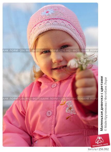 Маленькая девочка с цветами, фото № 256992, снято 23 марта 2008 г. (c) Майя Крученкова / Фотобанк Лори