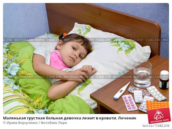 Купить «Маленькая грустная больная девочка лежит в кровати. Лечение», фото № 7042216, снято 25 января 2015 г. (c) Ирина Борсученко / Фотобанк Лори