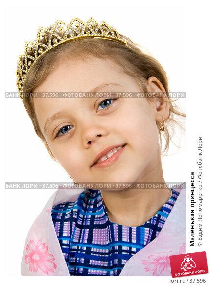 Маленькая принцесса, фото № 37596, снято 29 апреля 2007 г. (c) Вадим Пономаренко / Фотобанк Лори