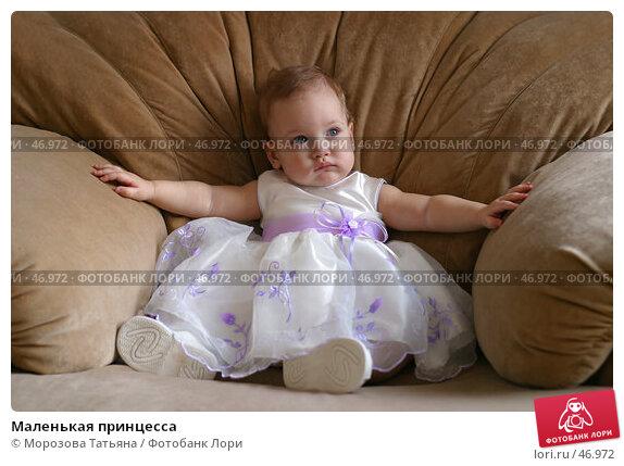 Маленькая принцесса, фото № 46972, снято 6 января 2006 г. (c) Морозова Татьяна / Фотобанк Лори