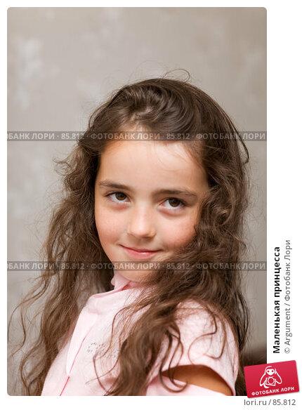 Маленькая принцесса, фото № 85812, снято 26 августа 2007 г. (c) Argument / Фотобанк Лори