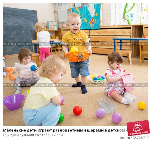 Купить «Маленькие дети играют разноцветными шарами в детском саду», фото № 22776712, снято 1 мая 2016 г. (c) Андрей Кузьмин / Фотобанк Лори