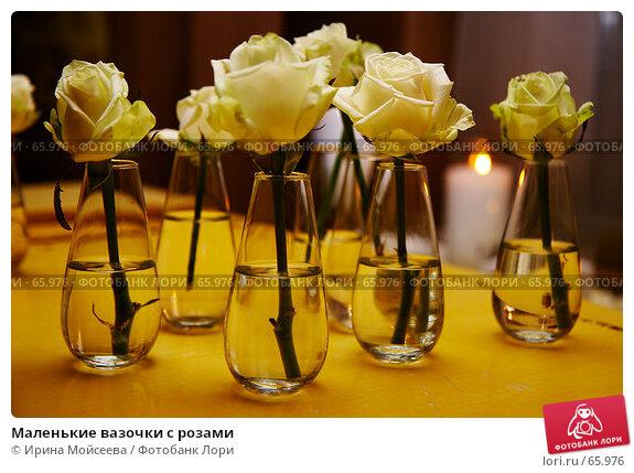 Маленькие вазочки с розами, эксклюзивное фото № 65976, снято 21 июля 2007 г. (c) Ирина Мойсеева / Фотобанк Лори