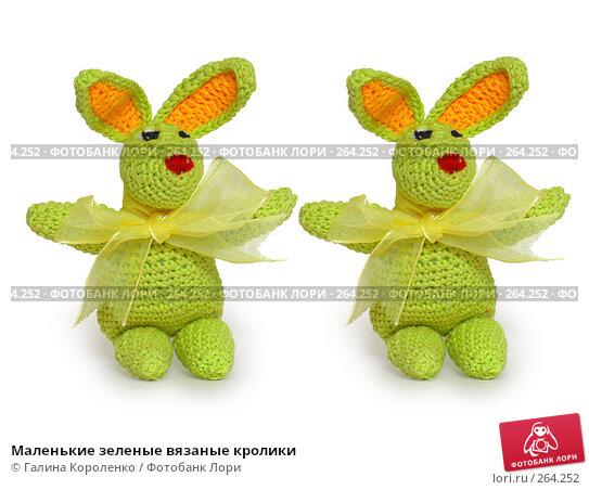 Маленькие зеленые вязаные кролики, фото № 264252, снято 30 июля 2007 г. (c) Галина Короленко / Фотобанк Лори