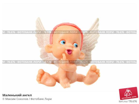 Маленький ангел, фото № 78676, снято 27 июля 2007 г. (c) Максим Соколов / Фотобанк Лори