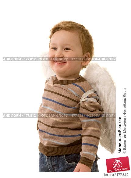 Купить «Маленький ангел», фото № 177812, снято 4 января 2008 г. (c) Валентин Мосичев / Фотобанк Лори