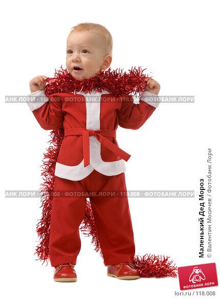 Маленький Дед Мороз, фото № 118008, снято 5 ноября 2007 г. (c) Валентин Мосичев / Фотобанк Лори