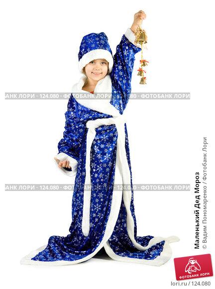 Маленький Дед Мороз, фото № 124080, снято 16 октября 2007 г. (c) Вадим Пономаренко / Фотобанк Лори