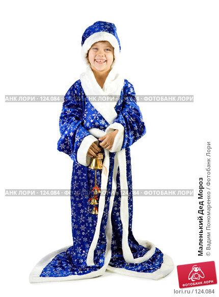 Маленький Дед Мороз, фото № 124084, снято 16 октября 2007 г. (c) Вадим Пономаренко / Фотобанк Лори