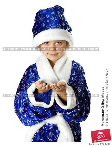 Маленький Дед Мороз, фото № 124088, снято 16 октября 2007 г. (c) Вадим Пономаренко / Фотобанк Лори