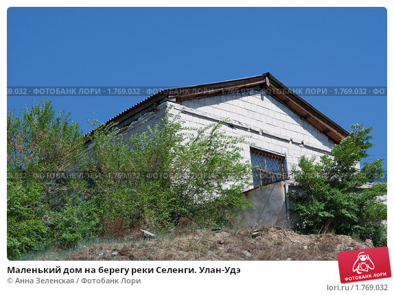 Buy malennky house in Corciano on the beach cheap