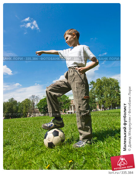 Маленький футболист, фото № 335384, снято 14 июня 2008 г. (c) Давид Мзареулян / Фотобанк Лори