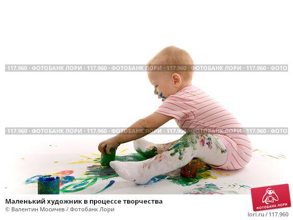 Маленький художник в процессе творчества, фото № 117960, снято 5 ноября 2007 г. (c) Валентин Мосичев / Фотобанк Лори