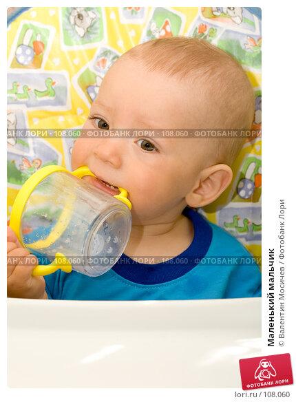 Маленький мальчик, фото № 108060, снято 22 июля 2007 г. (c) Валентин Мосичев / Фотобанк Лори