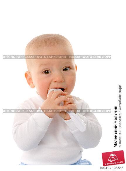Маленький мальчик, фото № 108548, снято 8 мая 2007 г. (c) Валентин Мосичев / Фотобанк Лори
