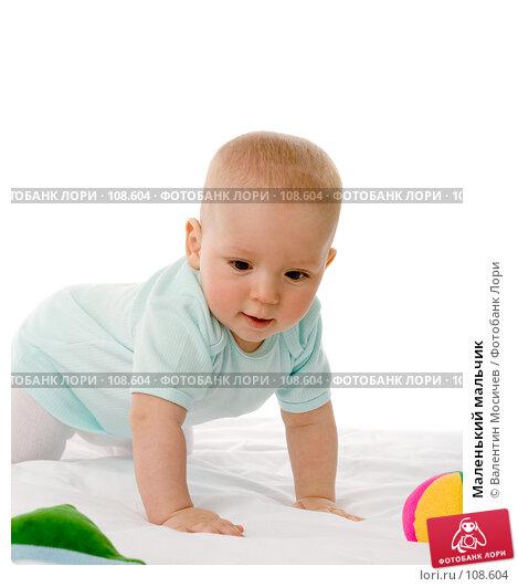 Купить «Маленький мальчик», фото № 108604, снято 8 мая 2007 г. (c) Валентин Мосичев / Фотобанк Лори