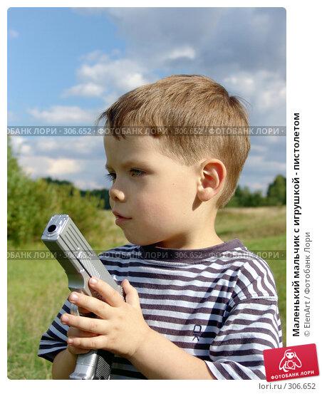 Маленький мальчик с игрушкой - пистолетом, фото № 306652, снято 21 февраля 2017 г. (c) ElenArt / Фотобанк Лори