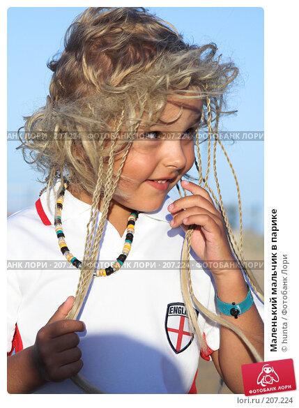 Маленький мальчик в парике, фото № 207224, снято 21 сентября 2007 г. (c) hunta / Фотобанк Лори
