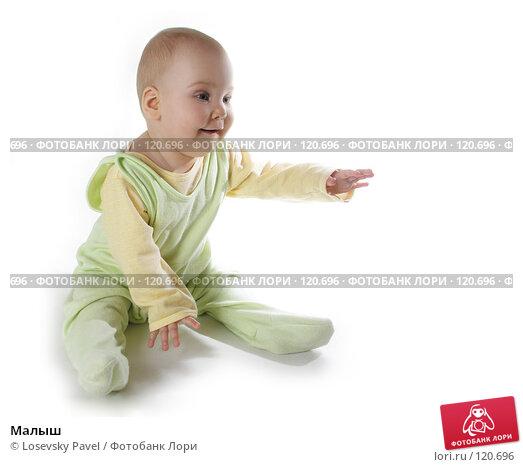 Купить «Малыш», фото № 120696, снято 11 сентября 2005 г. (c) Losevsky Pavel / Фотобанк Лори