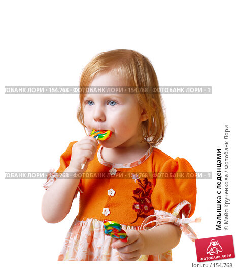 Малышка с леденцами, фото № 154768, снято 4 декабря 2007 г. (c) Майя Крученкова / Фотобанк Лори