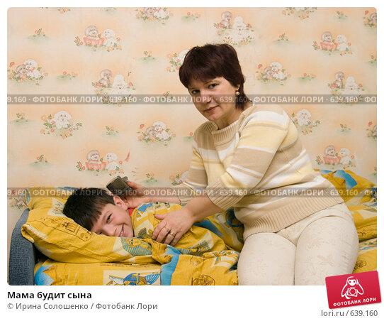 пышнотелая мама фото
