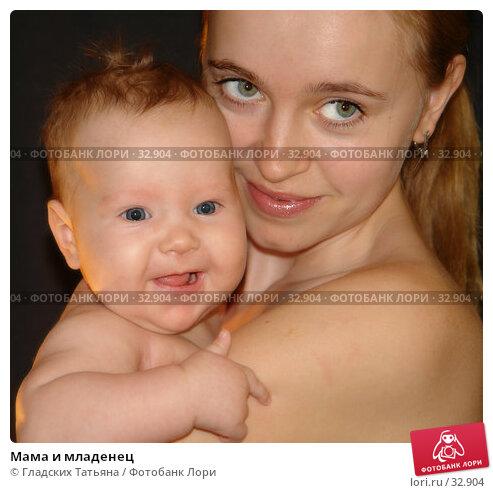 Мама и младенец, фото № 32904, снято 11 января 2007 г. (c) Гладских Татьяна / Фотобанк Лори
