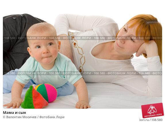 Мама и сын, фото № 108580, снято 8 мая 2007 г. (c) Валентин Мосичев / Фотобанк Лори