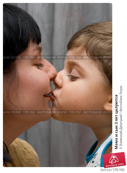 Мама и сын 3 лет целуются, фото № 170192, снято 6 января 2008 г. (c) Баевский Дмитрий / Фотобанк Лори