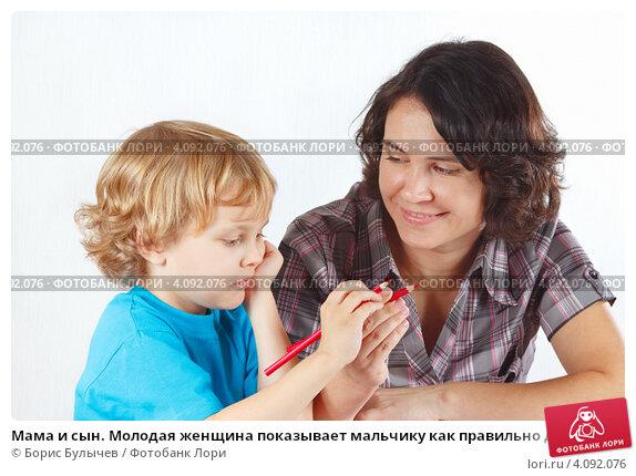 Женщину показывают мальчику видео фото 14-220