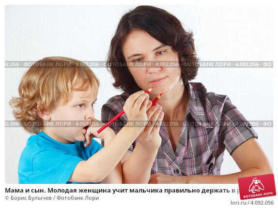 Баба учи т мальчика фото 754-702